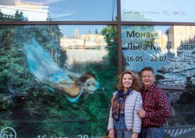 expo-moscou-2019-presse16