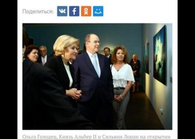 expo-moscou-2019-presse2